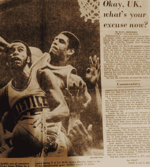 1980 Champ Newspaper